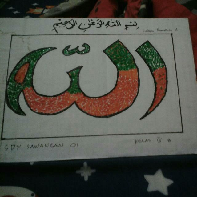 70 Best Free Allah Collage Examples Art Engineering Picture Collage