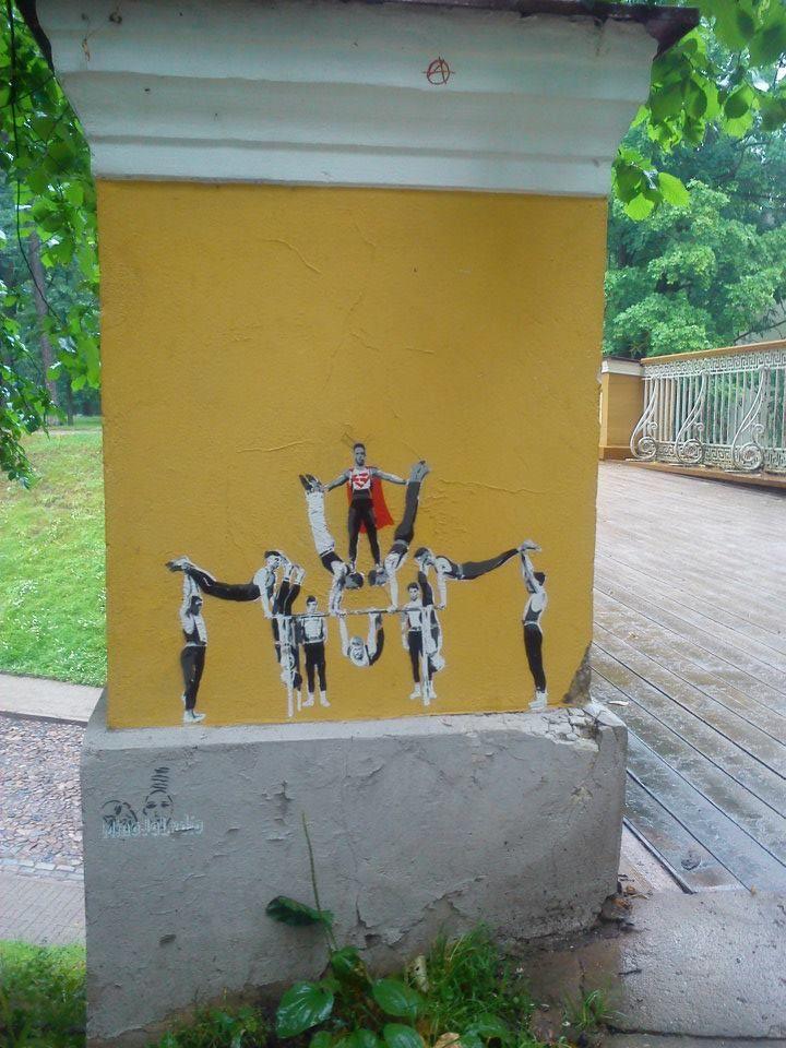 Street art, Tartu, Estonia, 2013 r., fot. Klara Sielicka #streetart #tartu