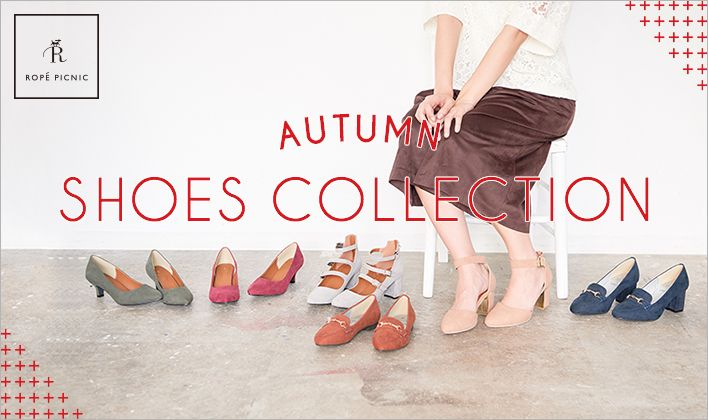 AUTUMN SHOES COLLECTION