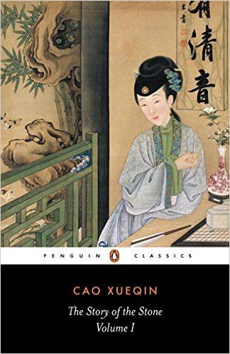 The Story of the Stone Vol.1(The Golden Days, or The Dream of the Red Chamber, Vol. 1)/Cao Xueqin, translated by David Hawkes.