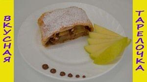 Фото к рецепту: Яблочный штрудель