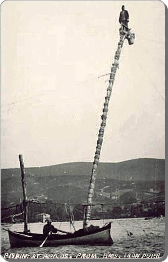 Beykoz Dalyanı - 1910 lar