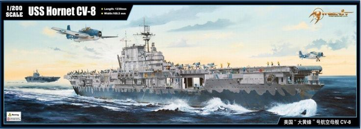 Merit USS Hornet Aircraft Carrier 1:200 Large Scale Model Ship Kit - available from Hobbies, the UK's favourite online hobby store!