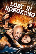 Gang jiong – Lost in Hong Kong (2015) – filme online