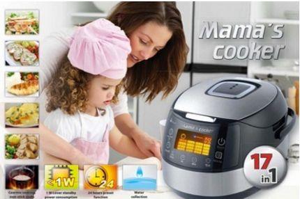 ΠΑΡΤΟ ΛΙΓΟ ΑΛΛΙΩΣ  : 84,90€ για μία 1 Ηλεκτρική Χύτρα Ταχύτητας «Mama's...