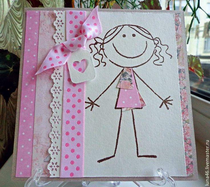 Оптом интернете, открытки для девочек дома