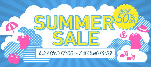 SUMMER SALE 2014年6月27日 午後5時~