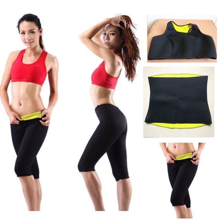 Women Hot Neoprene Body Shaper Slimming Waist Pants Slim Belt Fitness Yoga Vest
