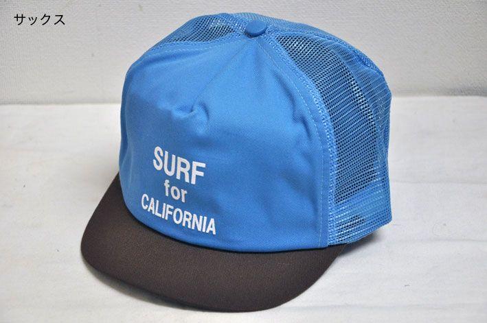 サブライム【SUBLIME】帽子通販 MADE IN USA アンパイアメッシュキャップ(CALIFORNIA)