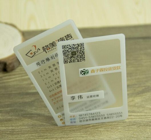 500 stücke Volle Farbe benutzerdefinierte/maßgeschneiderte business besuchen kartendruck pvc visitenkarte transparent kunststoff visitenkarte druck