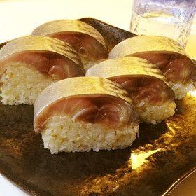 柚子香る 生鯖鮨