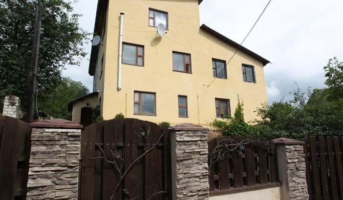 Guesthouse U Vasilya Guesthouse U Vasilya in Minsk and offers free Wi-Fi access and offers free parking. Minsk National Airport is 24 km, a supermarket 50 m away and a market is 3 km away from the property.    At... #Bed #amp #Breakfast  #Travel #Backpackers #Accommodation #Budget