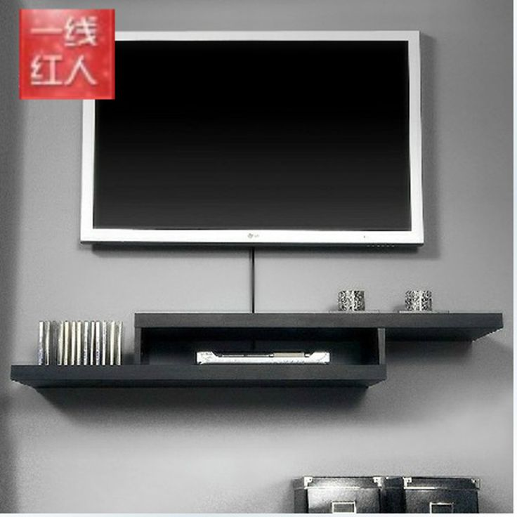 etagere murale sous tele. Black Bedroom Furniture Sets. Home Design Ideas
