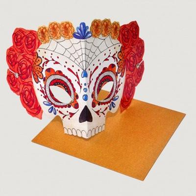 シュガースカル マスク カード