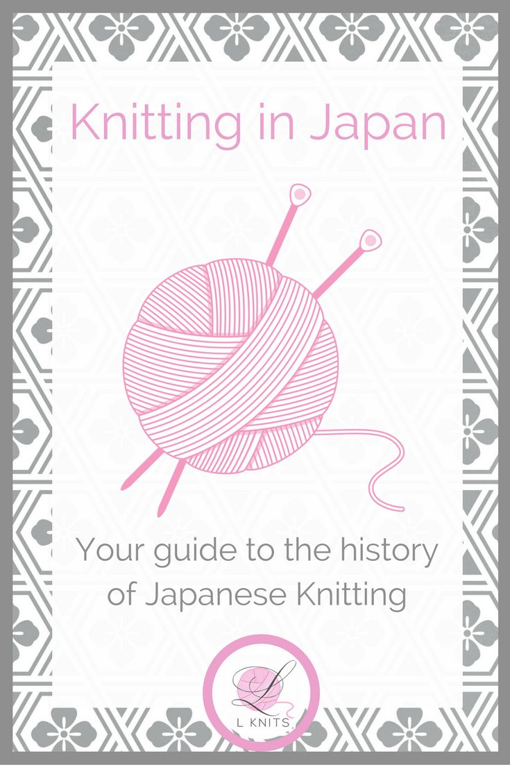 Knitting History And Culture : Best foreign knitting and crochet images on pinterest