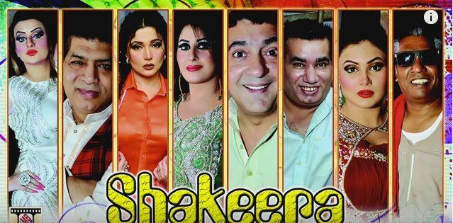 Shakeera (2016) Pakistani Punjabi Stage Drama HD Download