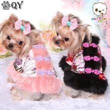 Qy nieuwe winter warm leuke zachte tang pak hond jacks trui kleding voor honden puppy kat pet kleding kleding XS-XL(China (Mainland))