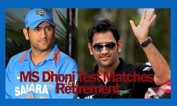 MS Dhoni Test matches Retirement