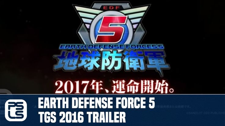 Earth Defense Force 5 TGS 2016 Trailer https://www.youtube.com/watch?v=4CdnLjhNZT8 #gamernews #gamer #gaming #games #Xbox #news #PS4
