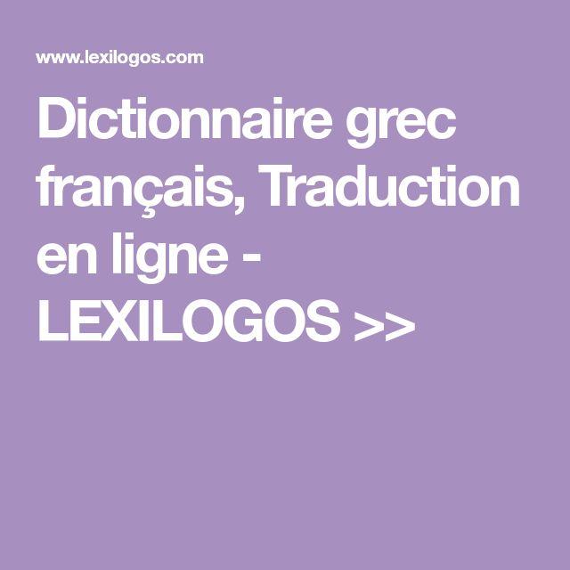 Dictionnaire grec français, Traduction en ligne - LEXILOGOS >>