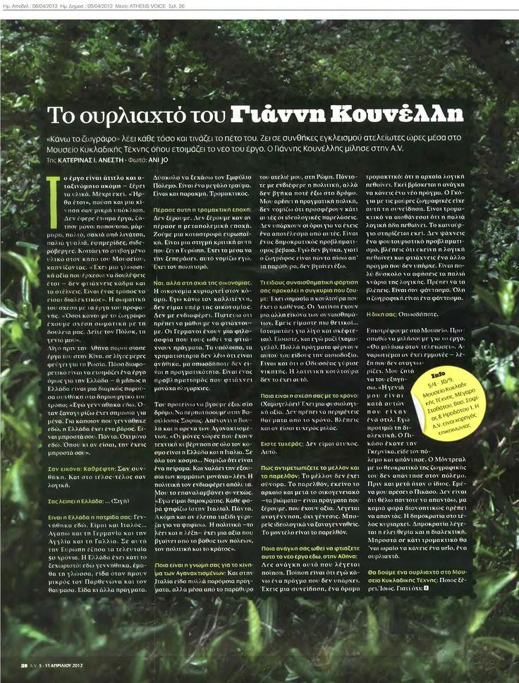 Yiannis Kounelis. Athens Voice