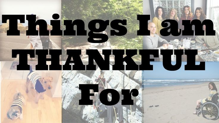 Things I Am Thankful For🍁