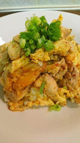 鶏キムチ卵とじ
