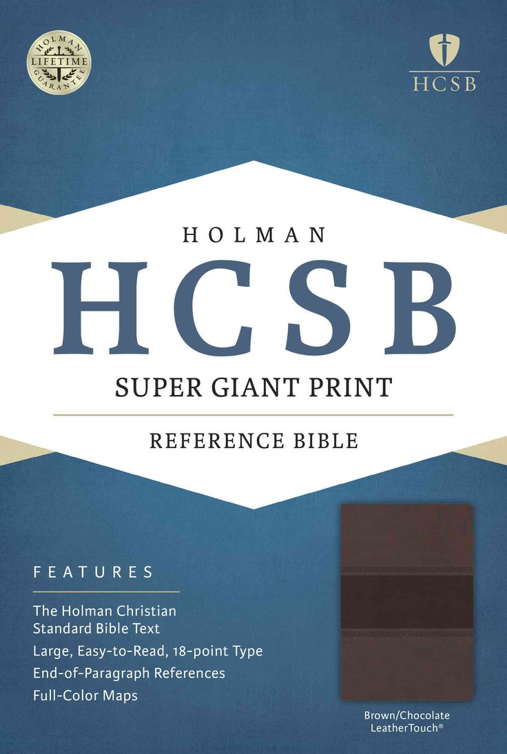 Holy Bible: Holman Christian Standard Bible, /Chocolate, LeatherTouch, Super Giant Print Reference