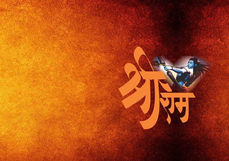 Shri Ramnavami Desktop Background