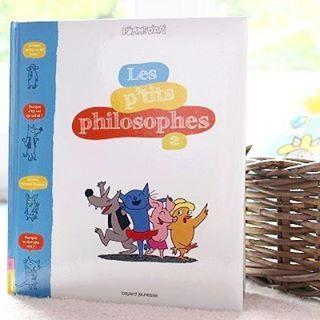 Les ptits philosophes bayardjeunesse