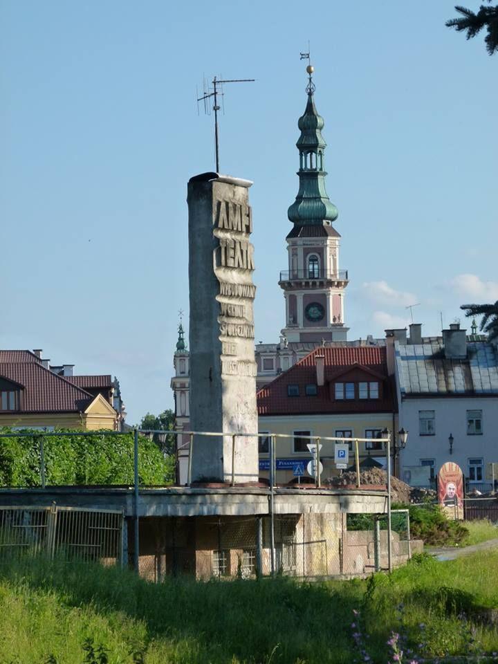..nieistniejący obecnie fragment Amfiteatru budowanego w czynie społecznym przez mieszkańców......ze str faceb...Jacek Herc