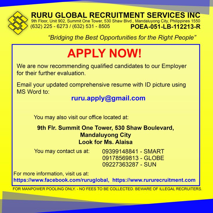 Apply Now! Email your updated comprehensive resume with ID