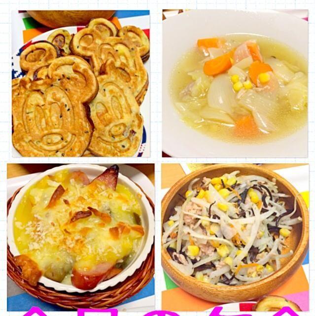 今日の夕食ホットケーキ、ポテトグラタン、ポトフ、ひじきのサラダデス(・<;_;)ムシャムシャ - 14件のもぐもぐ - 今日の夕食(⁎⁍̴̆Ɛ⁍̴̆⁎) by belkunchloe
