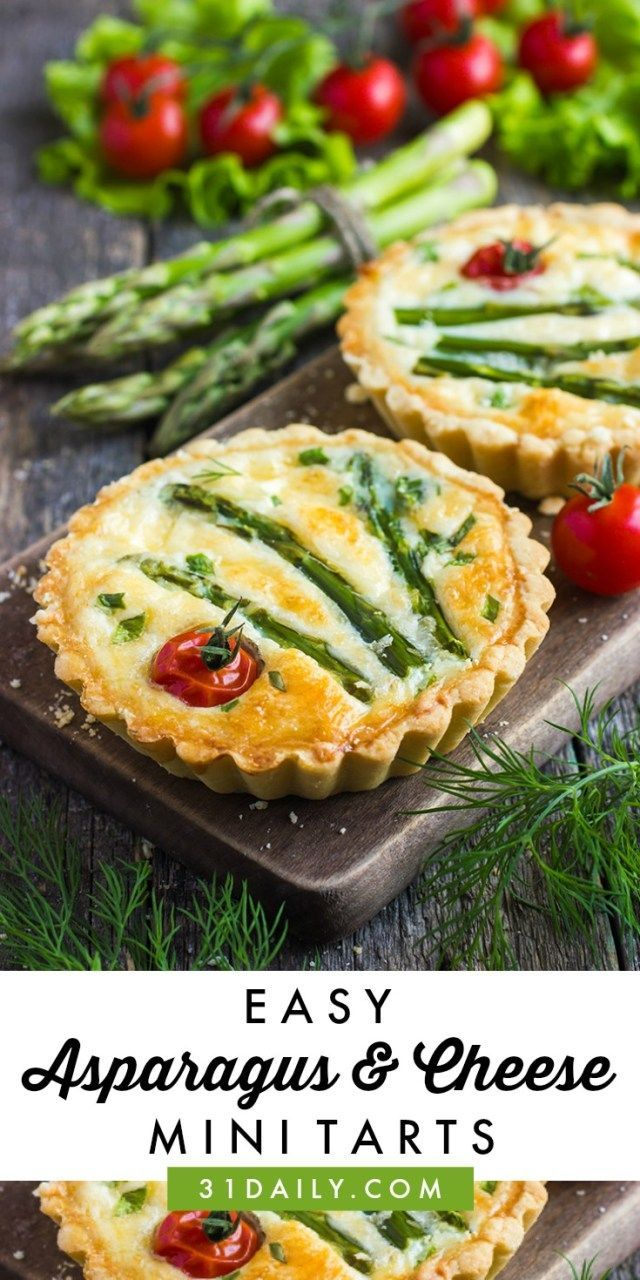 Deliciously Easy Asparagus and Cheese Mini Tarts | 31Daily.com  I am loving the treat of these easy asparagus and cheese mini tarts. It's pungent, herbaceous flavor partners so well with cheese and with store bought pastry, it's minutes in the making. Perfect for spring parties and brunches, but delightfully easy enough to make anytime.