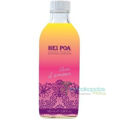 "HEI POA Monoi Oil Umhei ""Elixir of Love""  Περιλαμβάνοντας 7 αφροδισιακά φυτά από την Πολυνησία, αυτό το λάδι αποτελεί έναν πραγματικό ύμνο στην αποπλάνηση και τον έρωτα.    Μία σύνθεση των Πολυνησιακών λέξεων Umu (α..."
