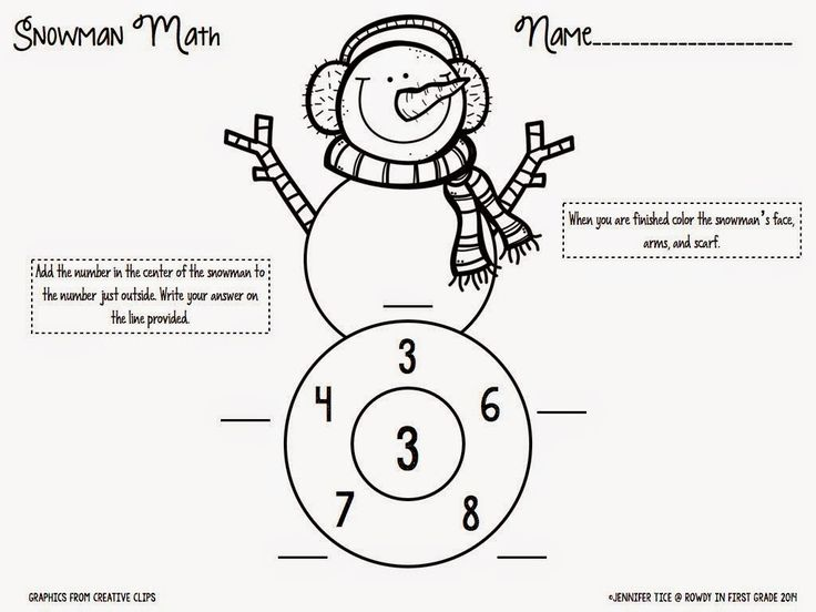 Snowman Math Races- an indoor recess solution