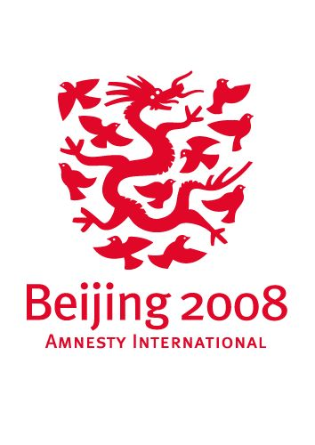Hahmo | Trademarks | Amnesty International | Beijing 2008