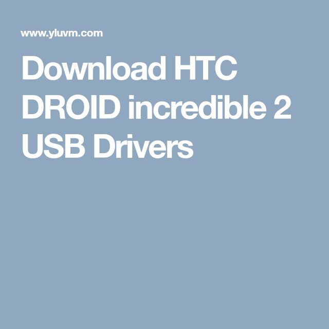 Modems archives drivers mobi.
