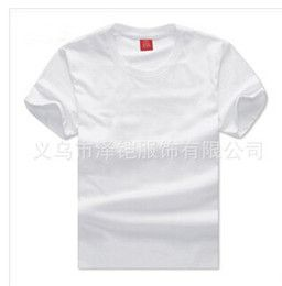 Wholesale Men white Tshirts Hot fashion men s T shirts round collar short sleeve g cotton T shirts men s tops casual T shirts
