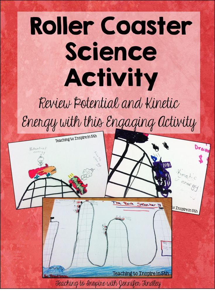 lesson plan in science in potential and kinetic energy Potential and kinetic energy station lab - students will love you for providing them with a hands-on experience when learning about kinetic and potential energy the potential and kinetic energy station lab is a plug and play unit that is meant to accompany my free kesler science station lab series.