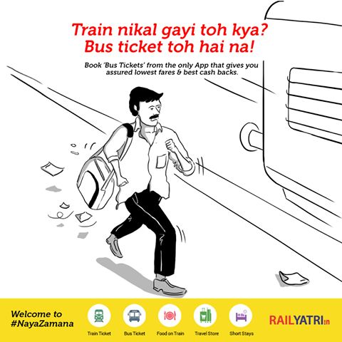 Why cancel your plan, just because you didn't get a train ticket? Book a bus ticket and just get going. We are the only #NayaZamana App that lets you book both bus & train tickets. If you have a plan, we have bus for you! Book now https://www.railyatri.in/book-bus  #bus #book #tickets #travel  Link to book bus : http://www.railyatri.in/bus-booking/
