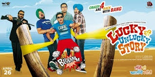 Lucky Di Unlucky Story Box office collection-Updated,Total collection and income,earnings and business report of Gippy Grewal Punjabi movie First day