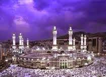 biaya ibadah haji tahun 2014 mengalami penurunan sesuai dengan ketentuan biaya penyelenggaraan ibadah haji yang dikeluarkan oleh pemerintah