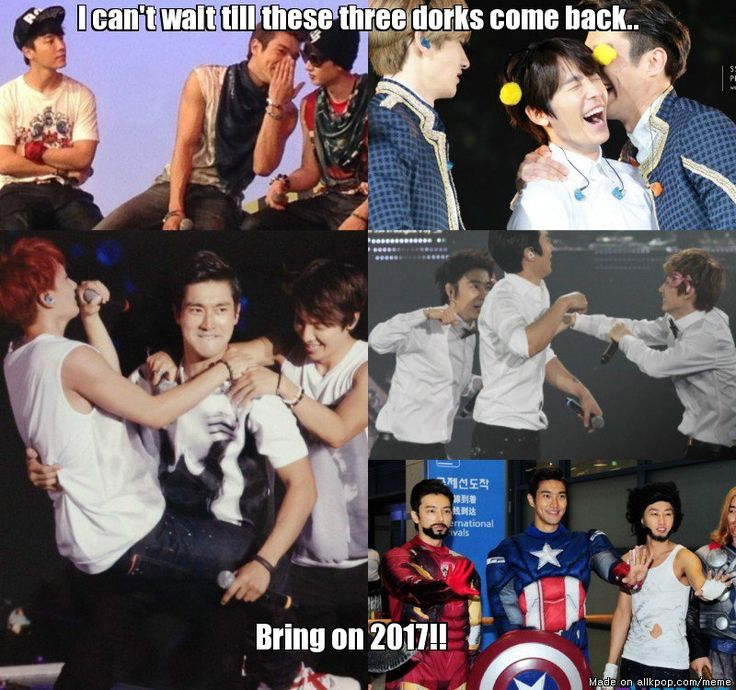 2017, how I have been waiting for you... <3 SUJU <3