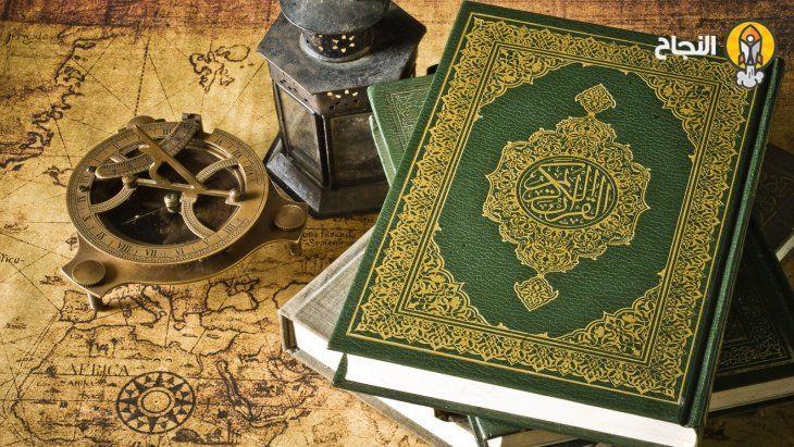 أسهل الطرق لختم القرآن الكريم في رمضان In 2021 Quran Online Classes Islam Lesson