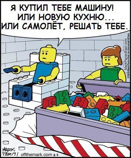 Новые комиксы на Бугаге (19 шт)