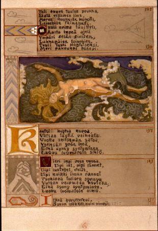 "Akseli Gallen-Kallela (1865-1931), Sketch for the Great Kalevala, I Canto.  ""Thus she swam the Water-Mother"", Watercolour, 1920's.  The Gallen-Kallela Museum. Photo: Douglas Sivén."