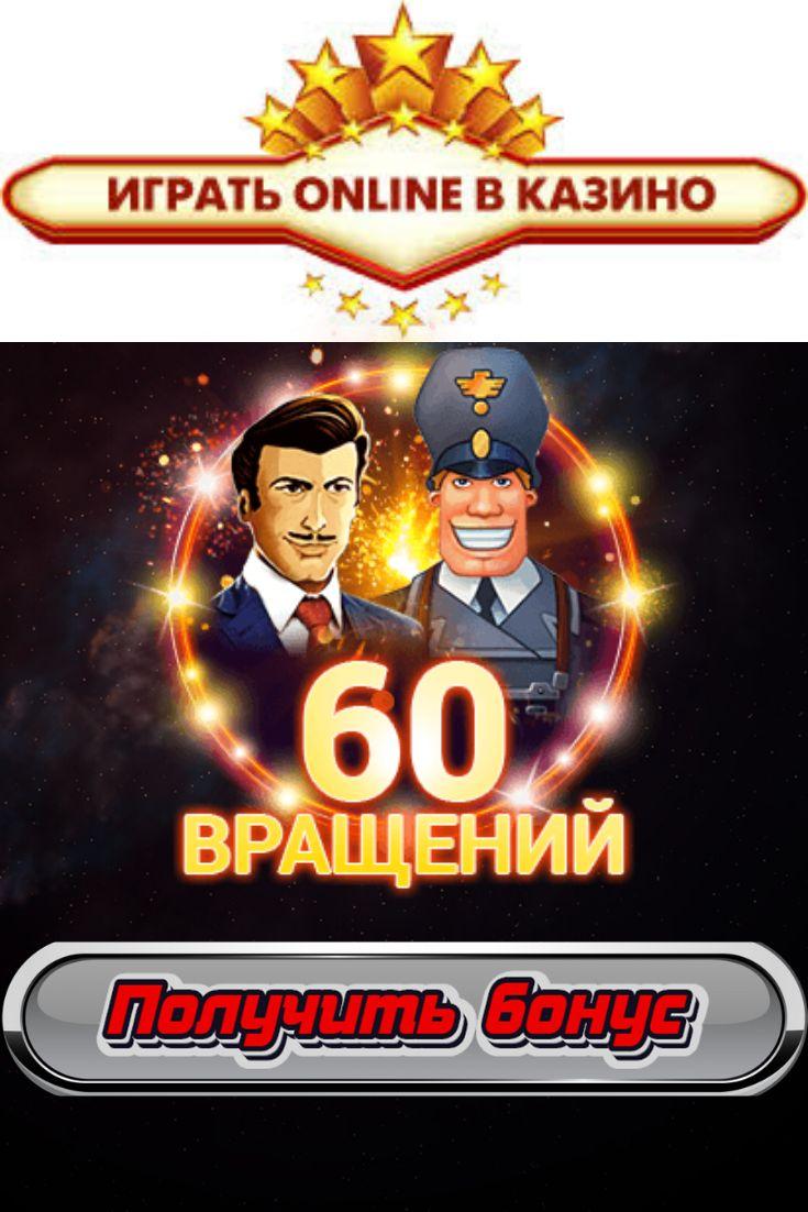 · Ответы на эти вопросы Вы найдете на сайте , где приводятся актуальные рейтинги и обзоры лучших казино Рунета на реальные деньги.Рейтинги составляются на основании реальных отзывов.