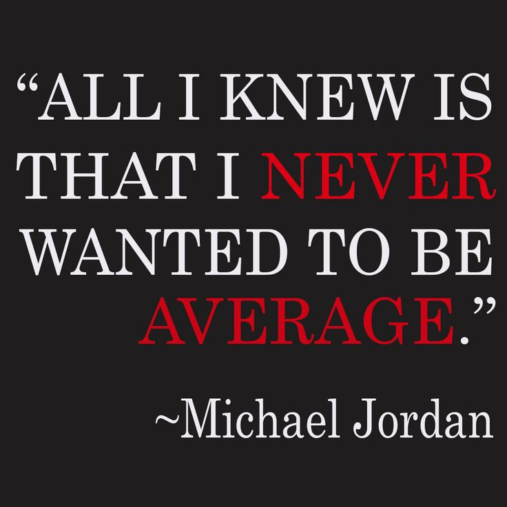 All I knew Is That I Never Wanted To Be Average - Michael Jordan Quote