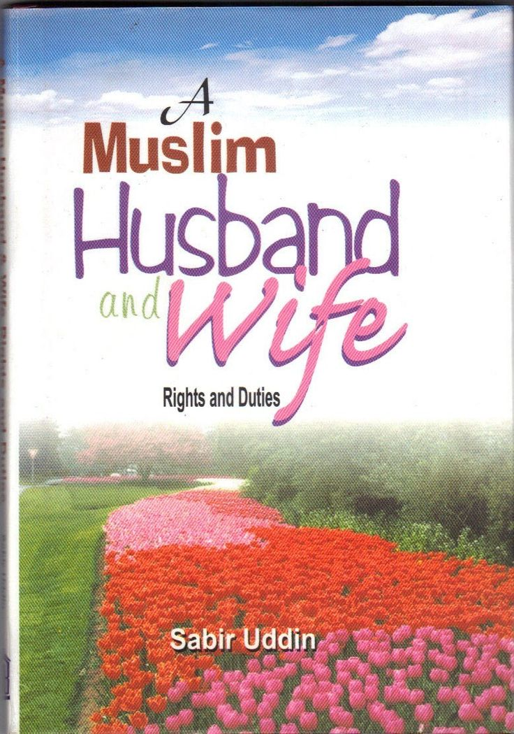 A Muslim Husband and Wife